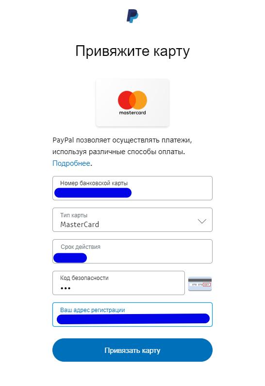 credit repair customer service phone number