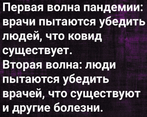 1603536077257.png