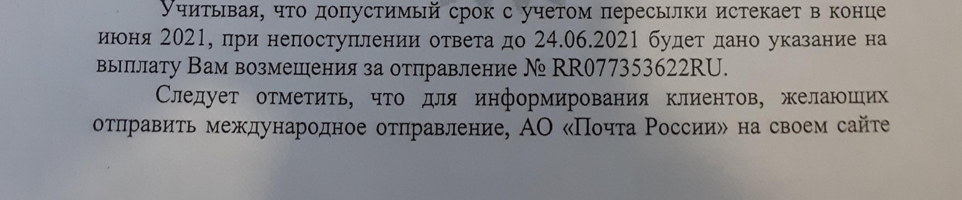 20210617_194240.jpg