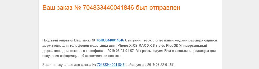 bezymjannyj-png.386110