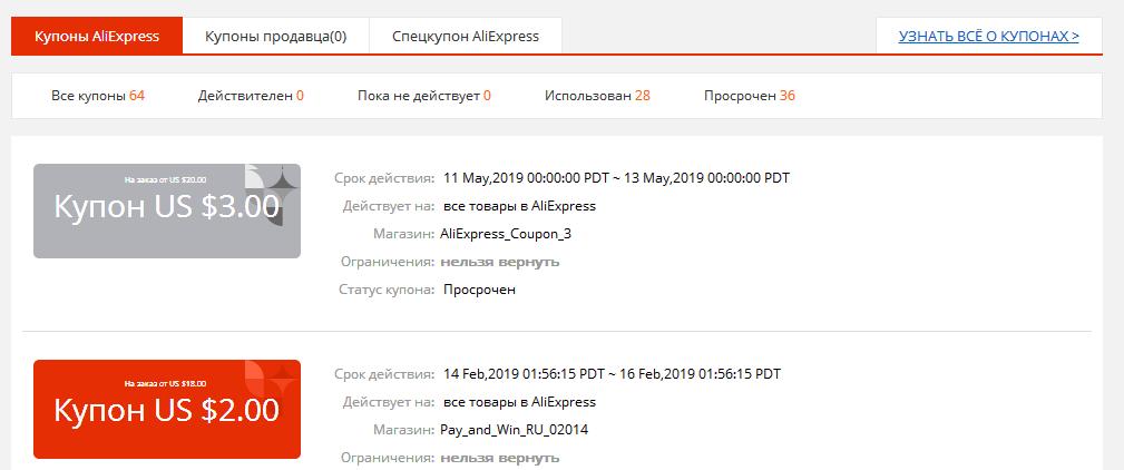 bezymjannyj1-png.386104