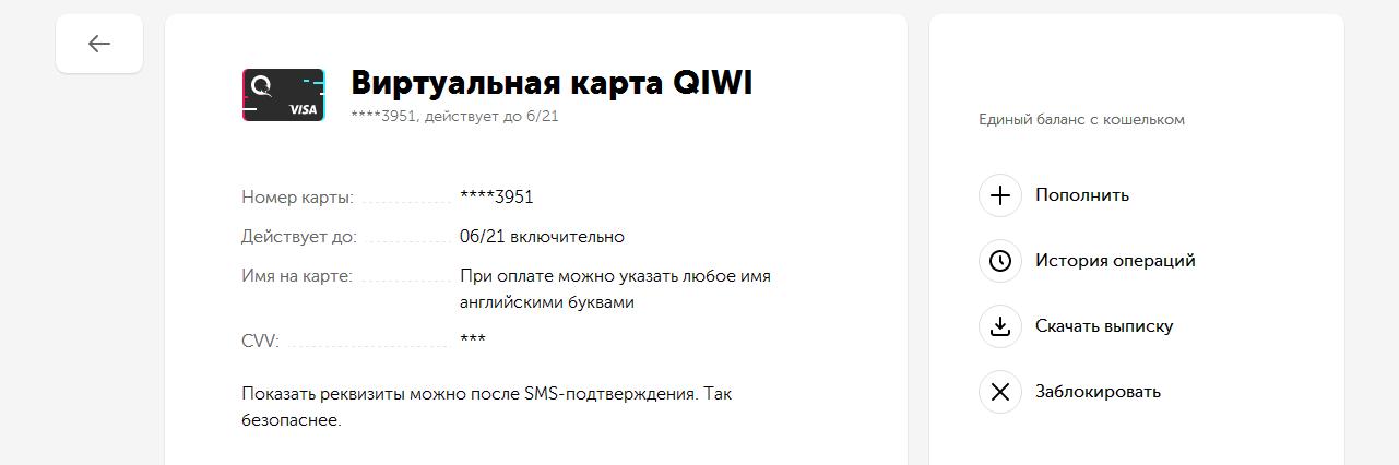 bezymjannyj23-png.386374