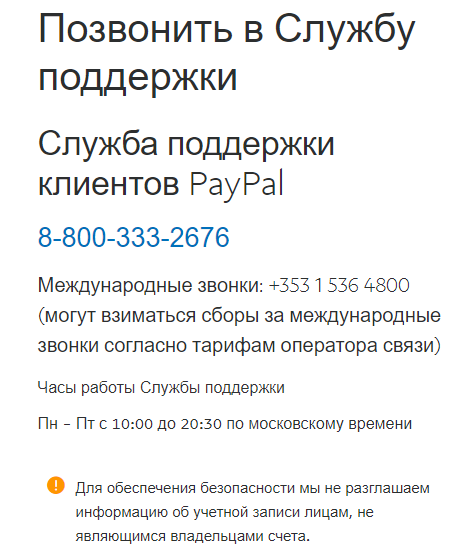 d4dac547c7-png.383792