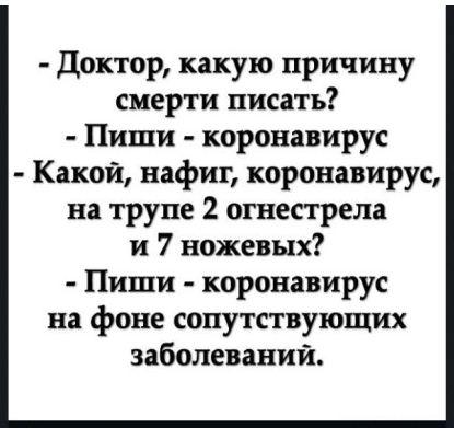 фывап.JPG