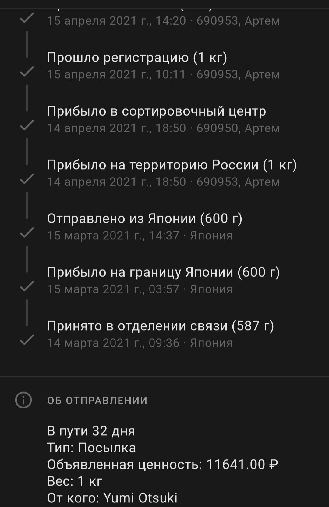 IMG_20210415_122951.jpg