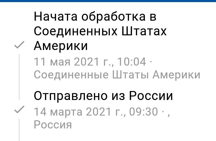 IMG_20210511_200756.jpg