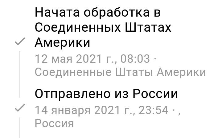IMG_20210512_171149.jpg