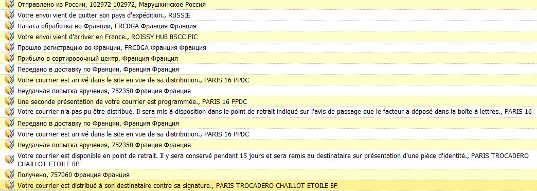 PARISSS.png