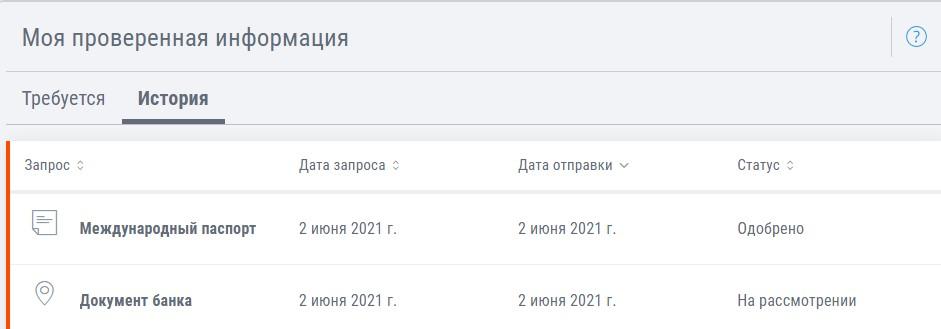 payoneer_check.jpg