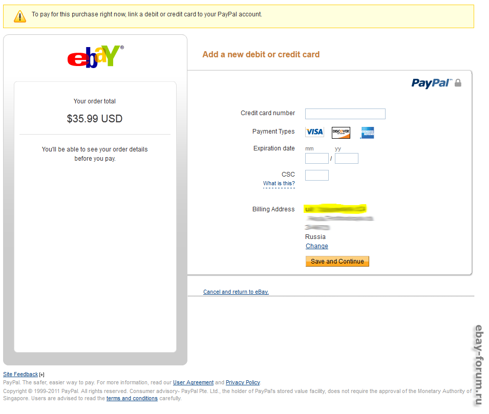 paypal-png.382949