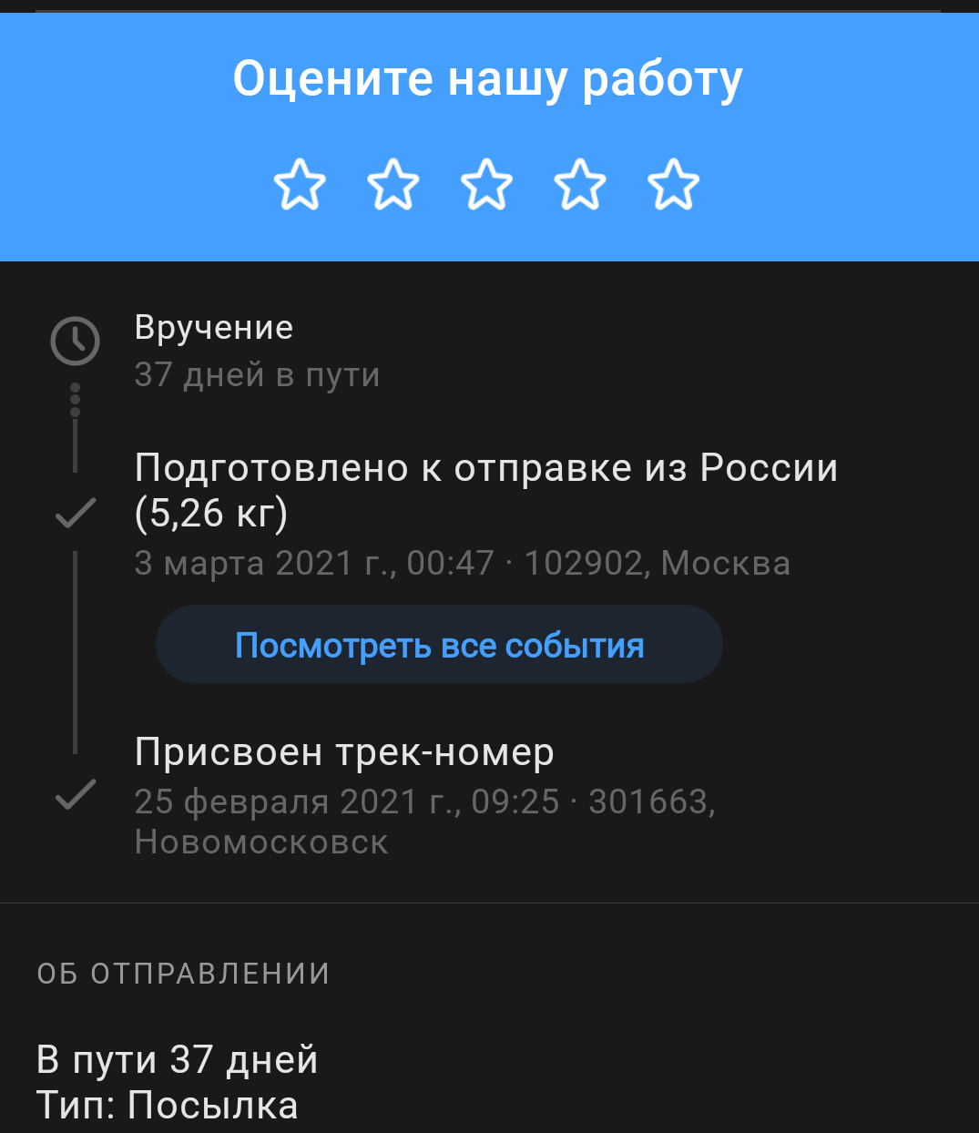 Polish_20210403_144723892.png