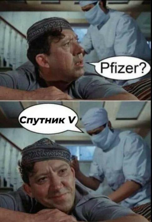 прививка.jpg