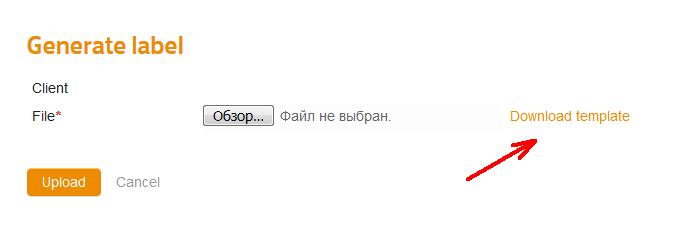 QIP Shot - Screen 1560.png