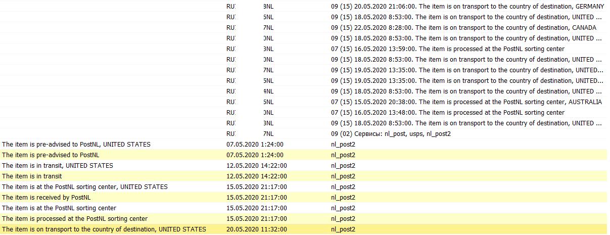 QIP Shot - Screen 1602.png