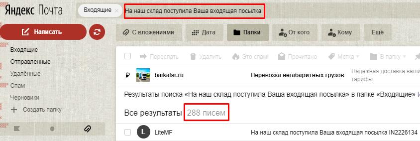 Screenshot_11111.png