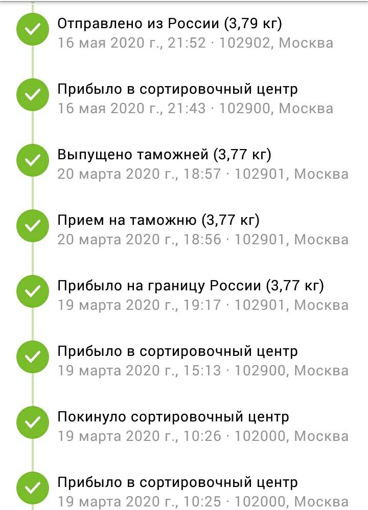 screenshot_20200517-134930-2-jpg.395394