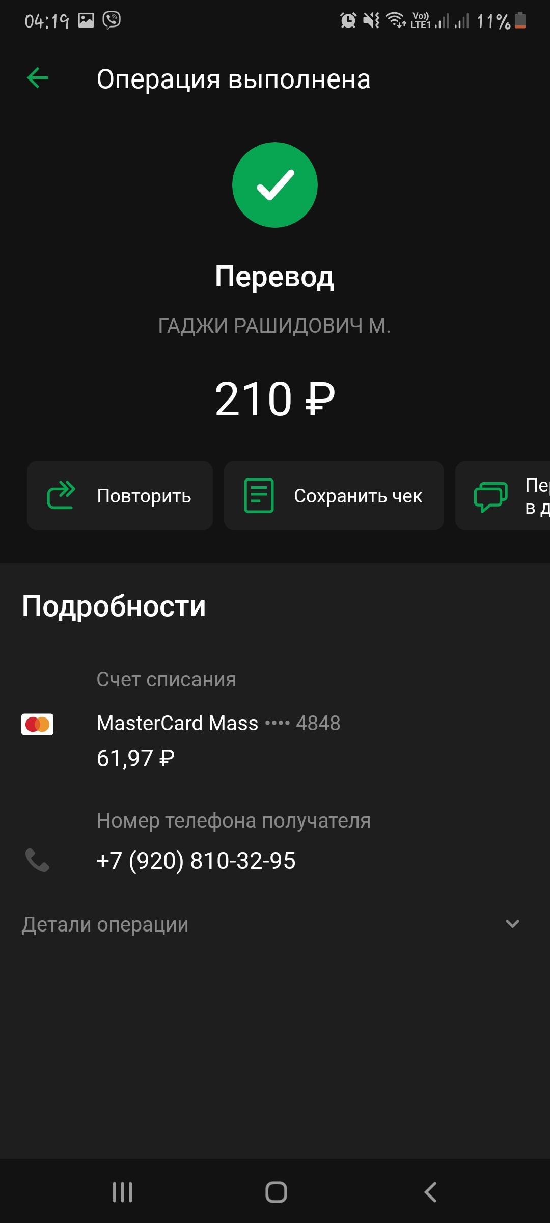 Screenshot_20210115-041929.jpg