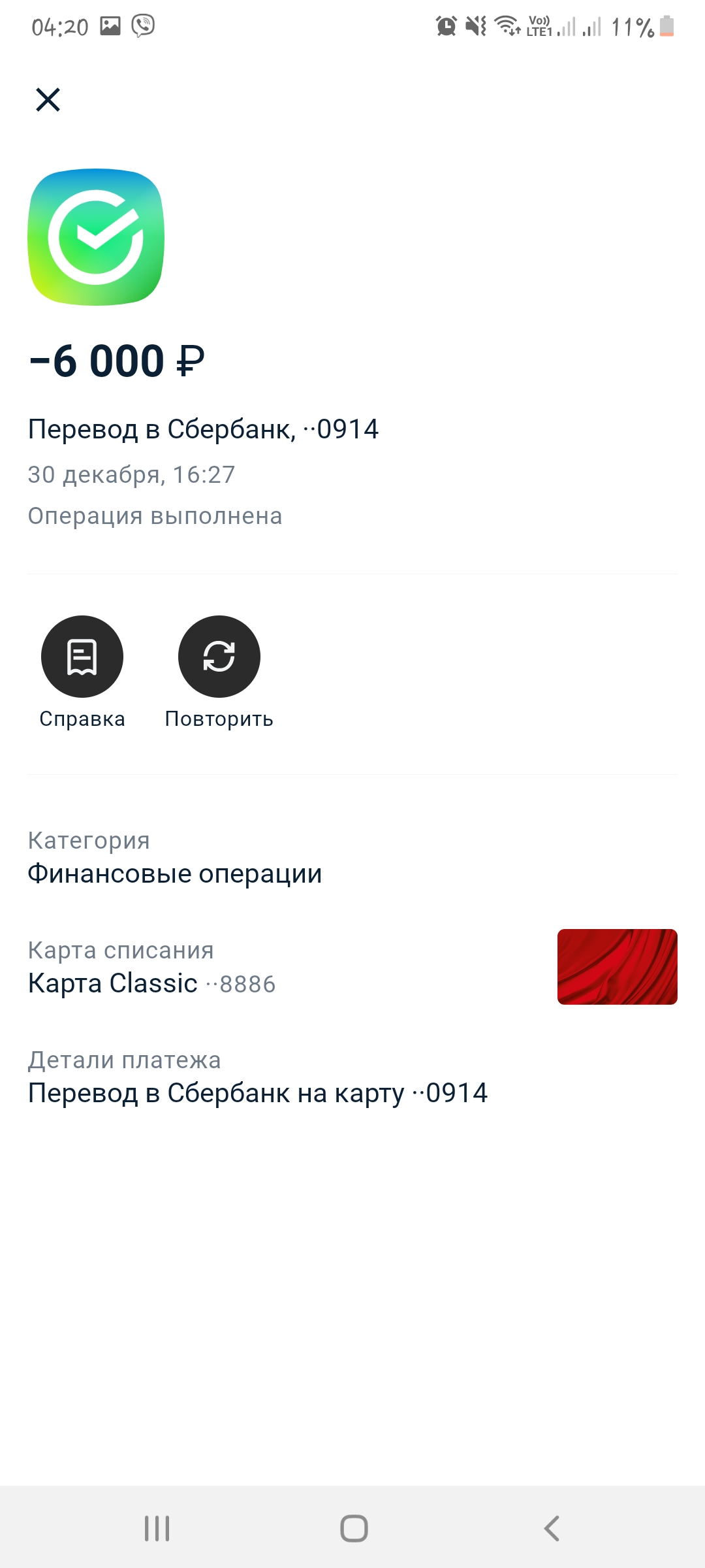 Screenshot_20210115-042026_-.jpg