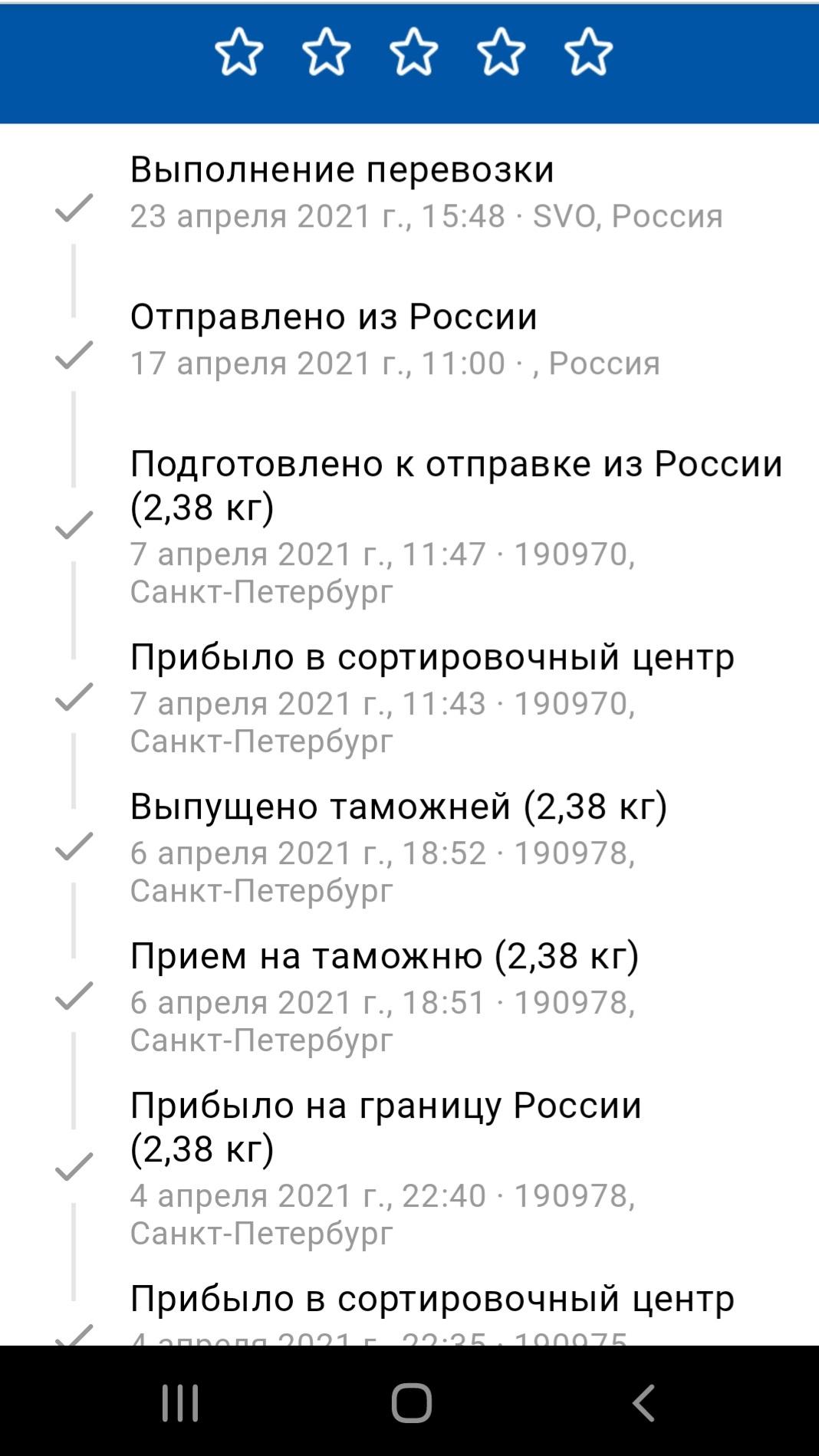 Screenshot_20210509-170003_ .jpg