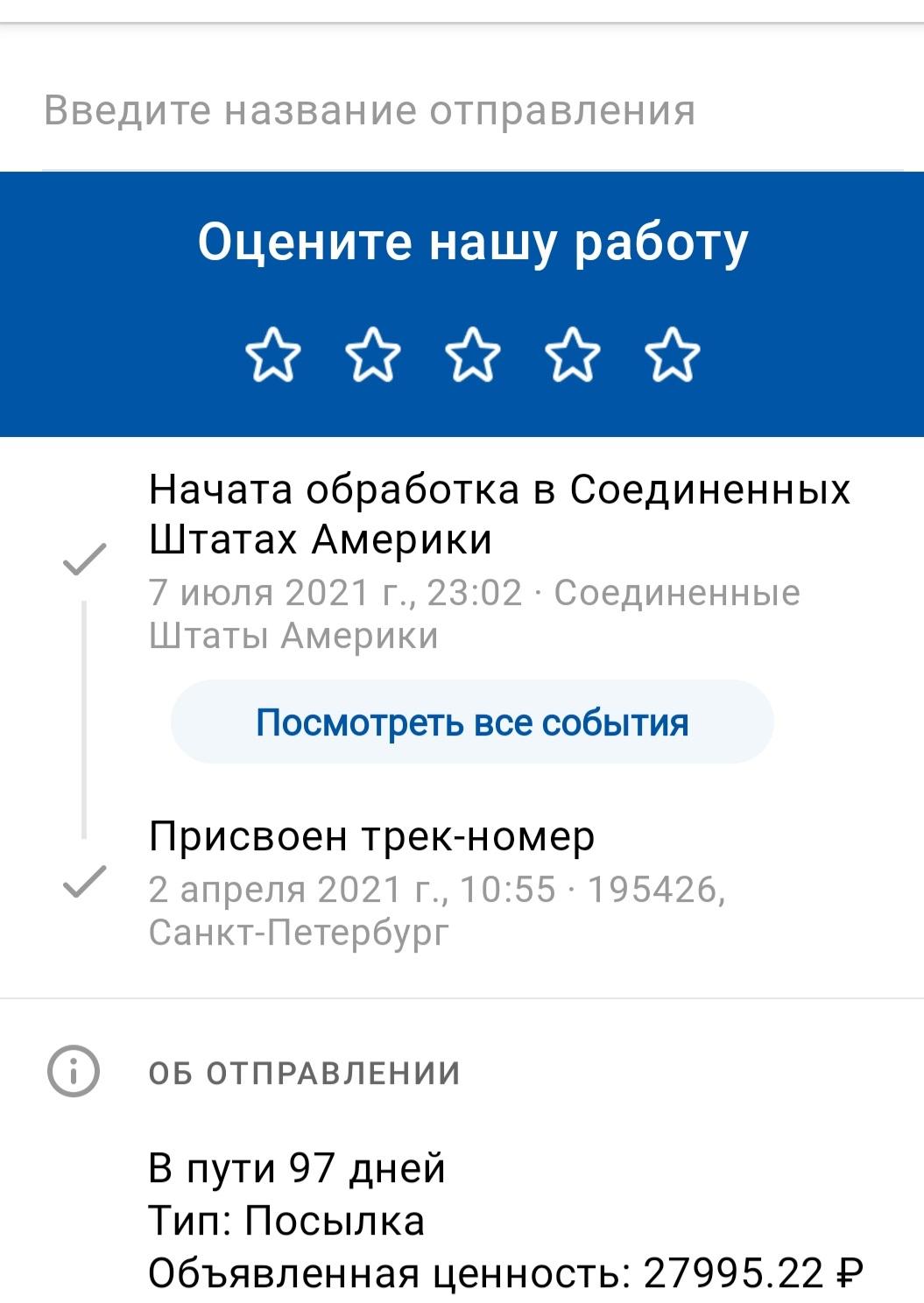 Screenshot_20210708-143725_ .jpg