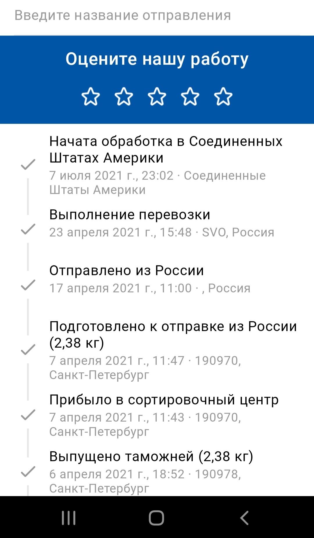 Screenshot_20210708-153742_ .jpg