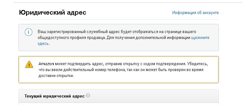 Screenshot_739.png
