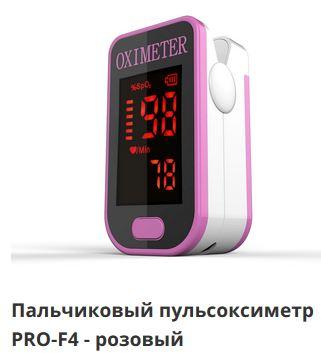 snimok-jpg.395536