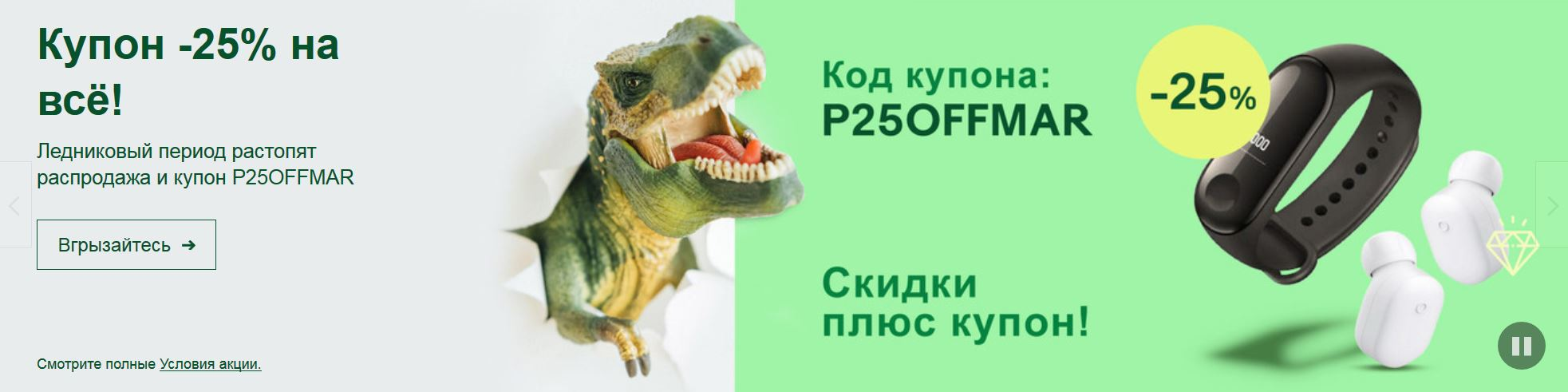 snimok1-jpg.383995