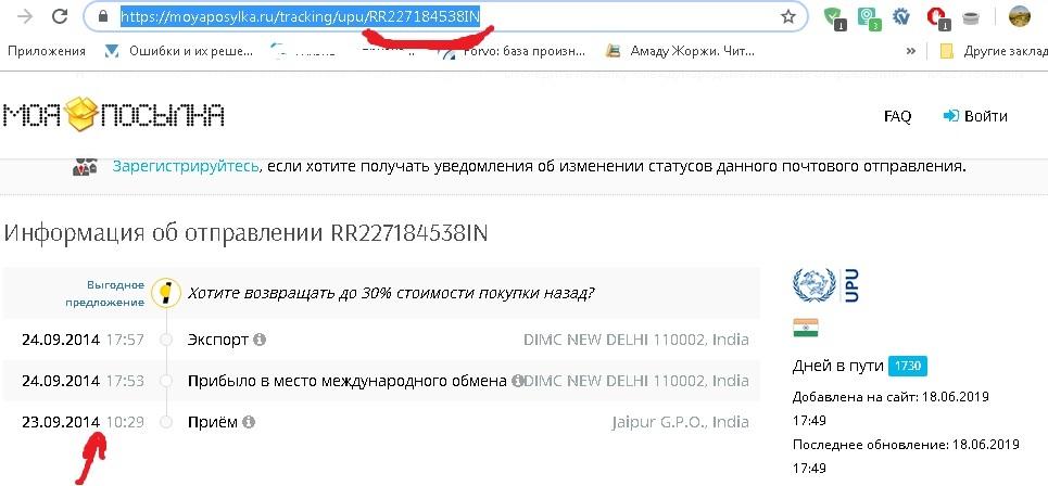 trek-bomzh-posyli-jpg.386682