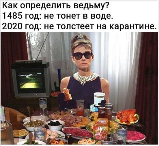 ведьма 2020.png