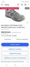 Screenshot_20201228-120410_eBay.jpg