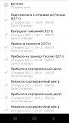 Screenshot_20210515-134658_ .jpg