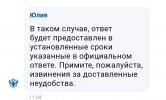 Screenshot_20210612-111247_ .jpg