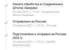 Screenshot_20210627-101625~2.png